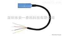 德国E+H配套专用电缆