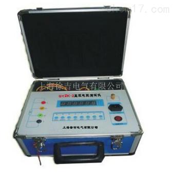 降法)测量变压器绕组以及