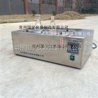 ZQ-S6蒸汽水浴鍋