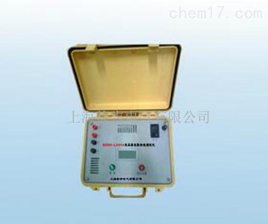 变压器直阻快速测试仪,变压器直流电阻测试仪,直流电阻快速测试仪