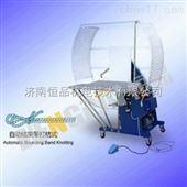 HPK-100空調紙箱自動捆綁機