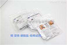 氨氮試劑2668000CN