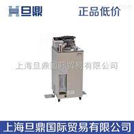 MLS-3030CH高压灭菌器,灭菌器使用说明,灭菌器原理