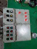 鋼板焊接防爆動力箱BXD58-T鋼板焊接防爆動力箱廠家