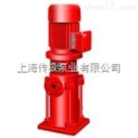 XBD-LG型立式多级消防泵
