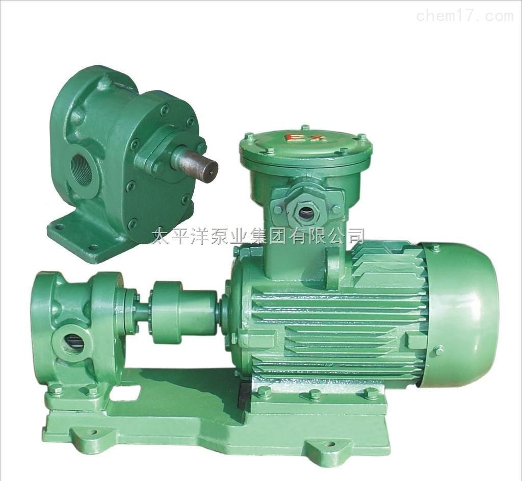太平洋KCB、2CY型齿轮式输油泵