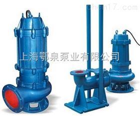 JYWQ型自动搅匀潜水泵JYWQ型自动搅匀排污泵