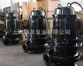 EQWQ型潜水污水泵大流量潜水式污水泵