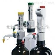 4700361 BRAND标准型数字瓶口分配器5-50ml