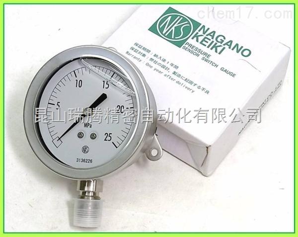 NKS长野计器充油耐震压力表GV51 GV56