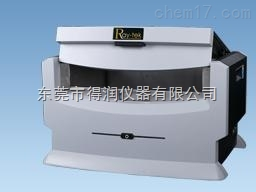 EDX1800X射线荧光光谱仪
