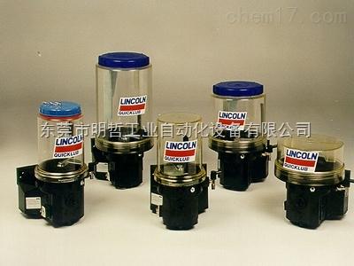 林肯LINCOLN电动润滑泵原厂直销