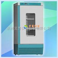 SPT-P250B生化培養箱