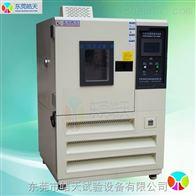 通用THC-150PF高低溫循環箱