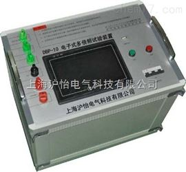 DBP-10电子式多倍频试验装置