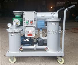 YL淬火油净化滤油机