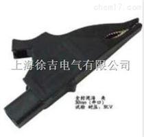 DCC-30mm(开口) 海豚夹优质供应