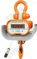 上海工业吊秤,专业生产吊钩秤厂家