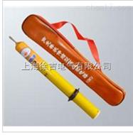 GSY-10-220KV棒状伸缩型高压验电器厂家