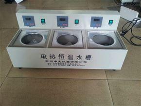 DK-8D三孔三溫恒溫水浴鍋