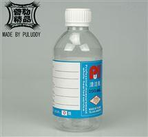 ps8011-2級滑油清潔取樣瓶