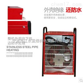 IFH03系列养殖场工业暖风机,大功率暖风机,暖风机专心销售厂家