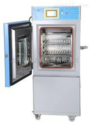 MHU-408L高低温试验箱