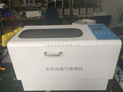 JOYN-AUT-12上海全自动氮吹仪厂/山东全自动氮吹仪公司/江苏全自动氮吹仪制造商