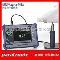 Magna-Mike•8600霍尔效应测厚仪/便携式测厚/塑料瓶壁厚度仪