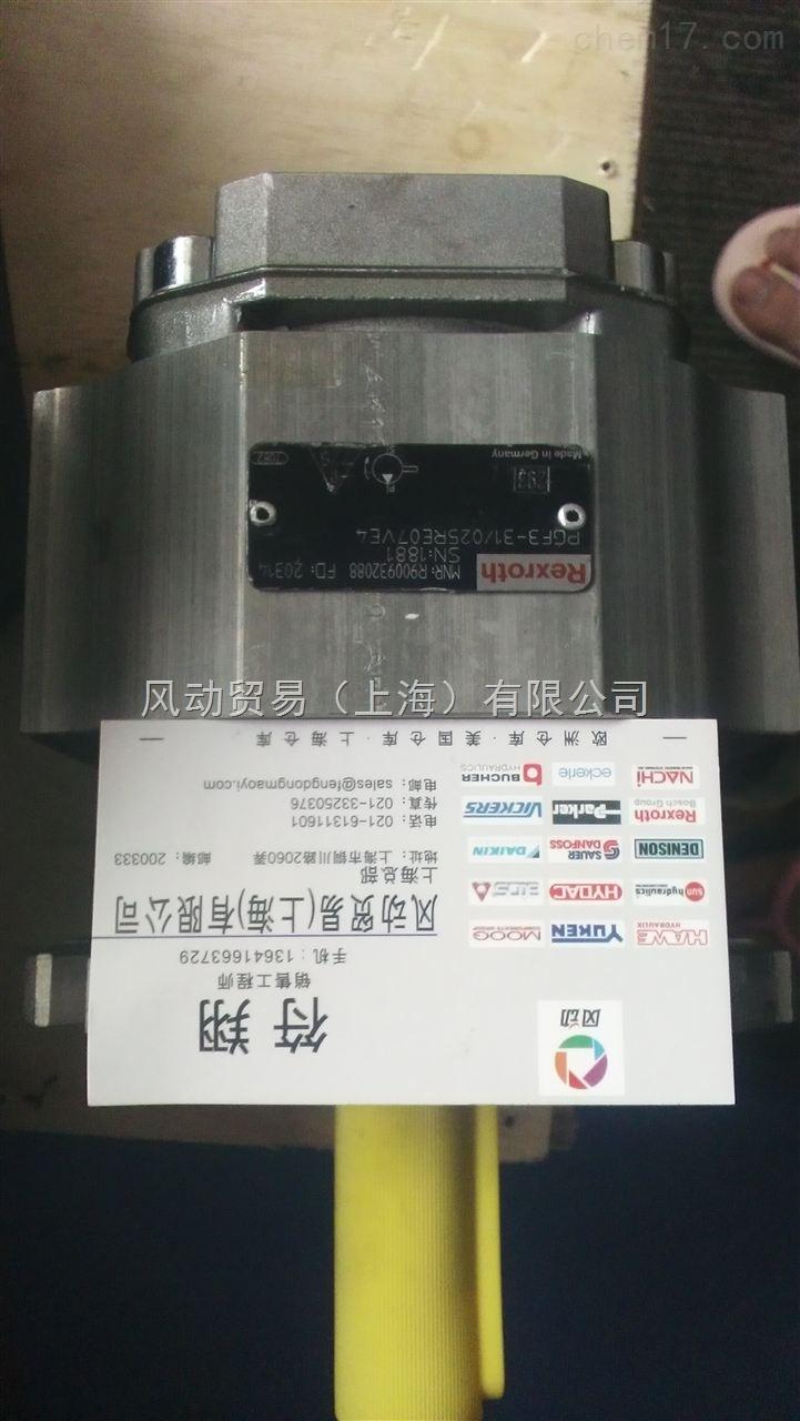 Rexroth-OD 13 10 77-70-00_公司主营品牌-风动贸易(上海)有限公司
