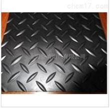 防滑绝缘橡胶板  配电房绝缘胶板