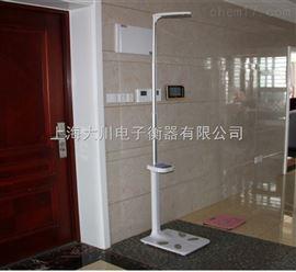 BYH01帶語音播報身高體重電子秤,超聲波身高體重秤,可測量脂肪智能人體秤