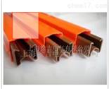 JDC-H-150A低价销售单极组合式安全滑触线