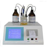 WKT-A8全自动微量水分测定仪 自动换液