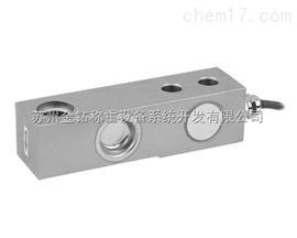 皮带秤SBS-300kg悬臂梁传感器