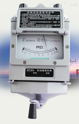 500V兆欧表租售工作原理