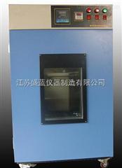 DHG-9140电热恒温鼓风干燥箱