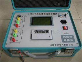 ZYBB-V变压器变比自动测试仪