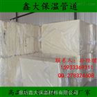 厂家推荐保温板配方 优质正品 聚氨酯保温板加工