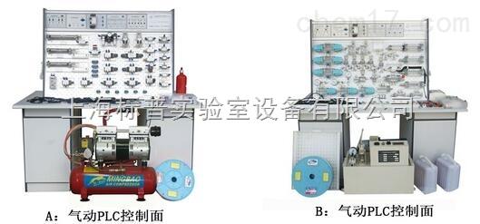 插孔式木桌液压气动PLC控制实验台|液压与气动实训装备