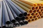 优质聚乙烯黑夹克保温管 聚氨酯热水管道保温管现场制作