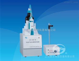 SYD-264B石油产品自动酸值试验器(电位滴定法)