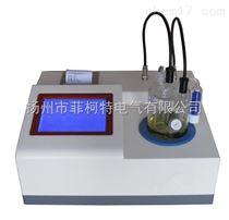 TE6510绝缘油微水测试仪