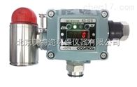 KD-12S固定式燃气报警器 北京新宇宙气体检测仪