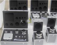 e2级500g不锈钢无磁标准砝码