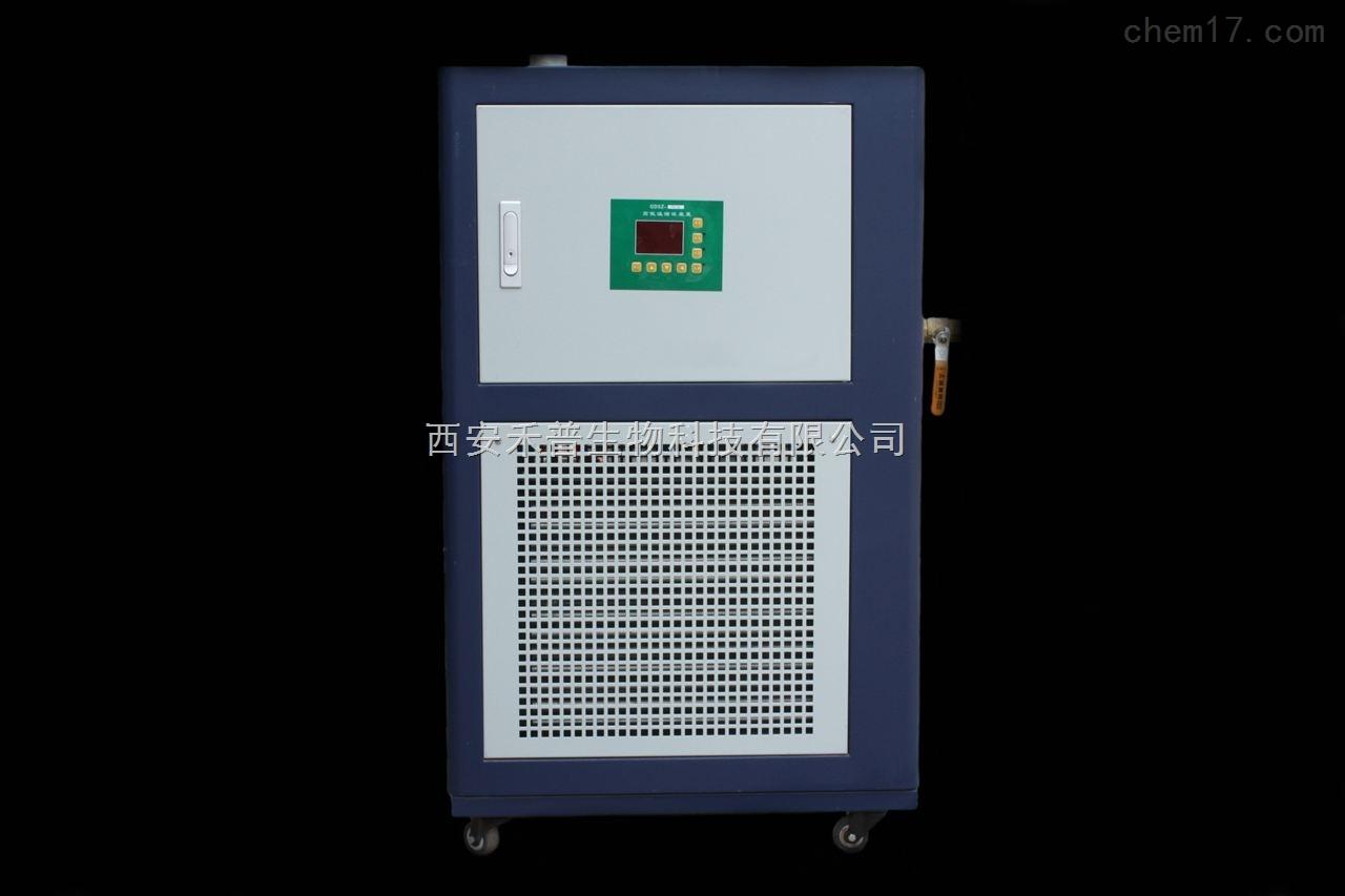 GDSZ-2030高低温循环装置