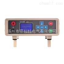 HM3003型等电位电阻测试仪
