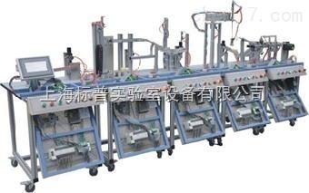 模块式柔性自动化生产线实训系统(六站)|柔性自动化及先进制造实训考核装置