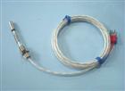 WZPM-201端面铂电阻