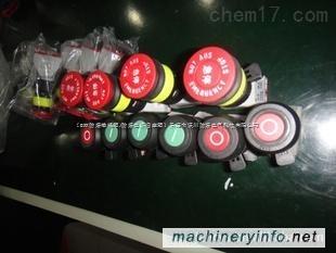 220防爆指示燈供應-220防爆指示燈*